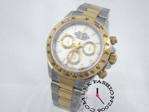 replica armbanduhren